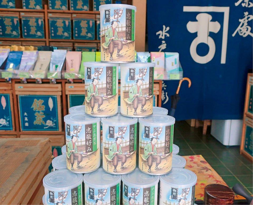 江戸時代、店の近くにある伊能家に納めていたお茶の味を再現したお茶『忠敬好み』