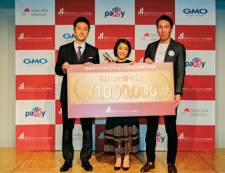 サブスク型ビジネスの運営企業の日本一を決める「日本サブスクリプションビジネス大賞2019」。エントリー企業の中からサブスク振興会が審査して表彰した