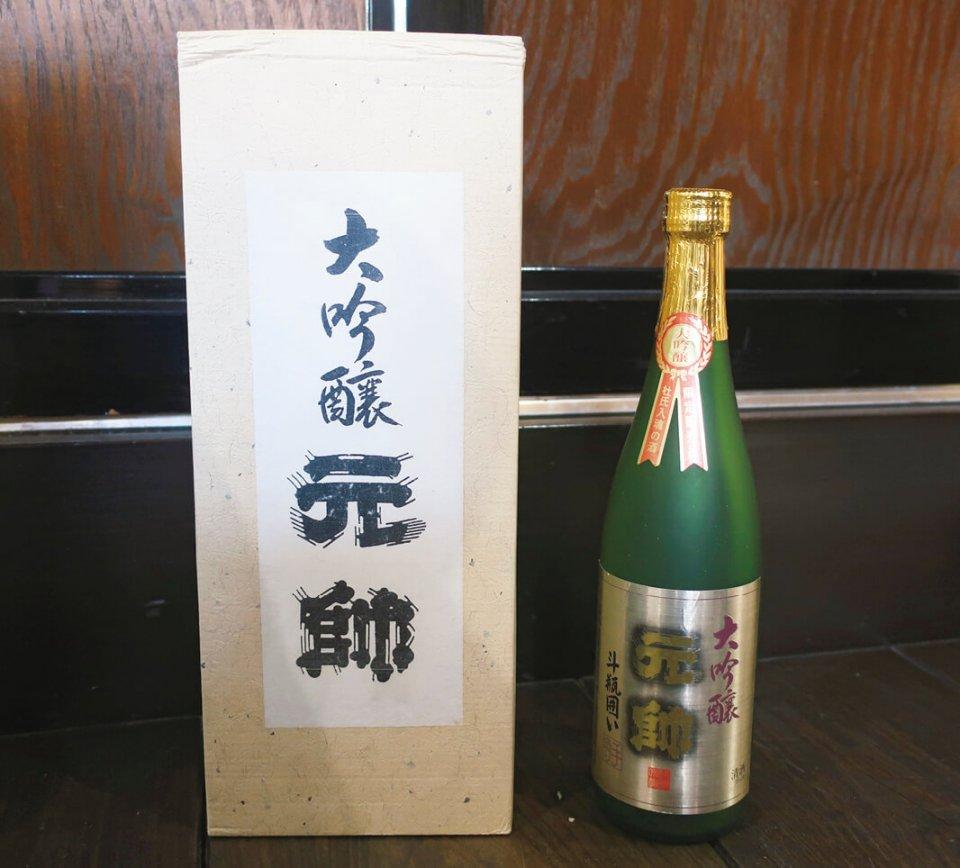 「大吟醸 元帥 斗瓶(とびん)囲い」は、昨年6月のG20大阪サミットのレセプションでも提供された