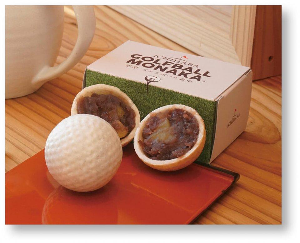 ゴルフボール最中:土産品として大人気