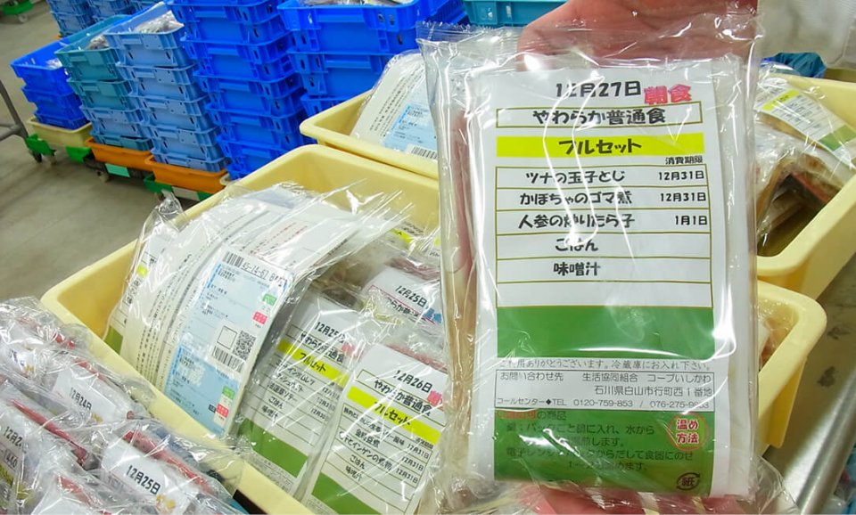 チルド惣菜は、冷凍できない食材やレトルトでは煮崩れする食材も製造可能。個人用は1人分から、施設用は1日15食から対応
