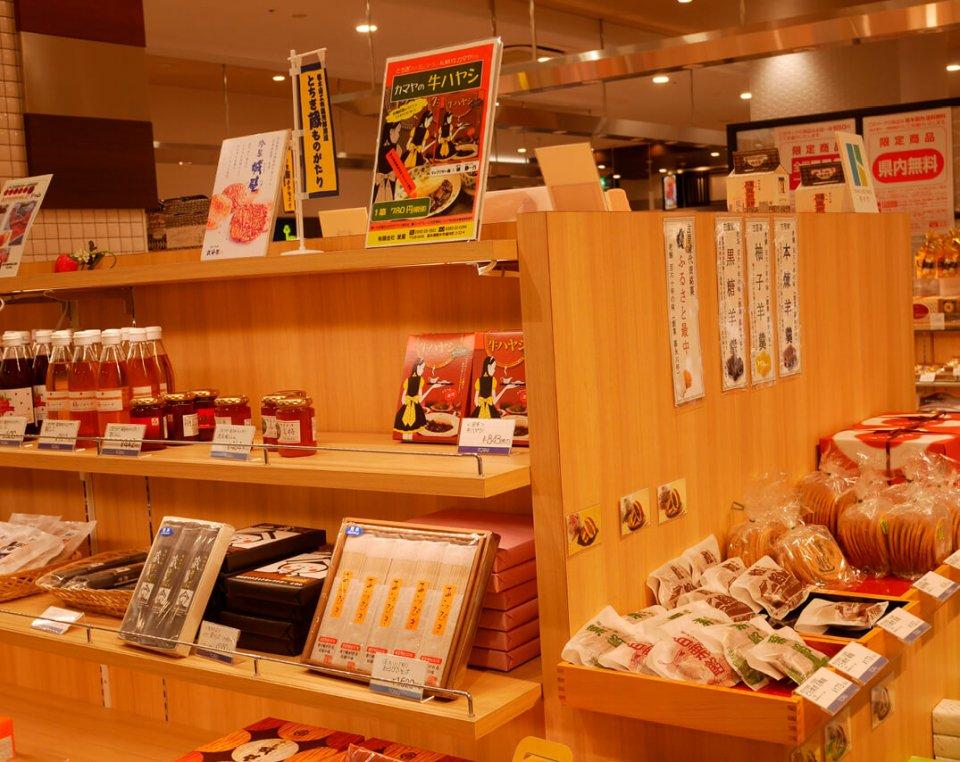 東武百貨店内の栃木商工会議所御用達「とちぎ蔵ものがたり」コーナー