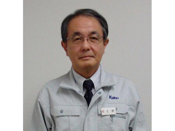 久野金属工業の久野忠博社長。2015年の就任以来、社内のIT化を積極的に進めている