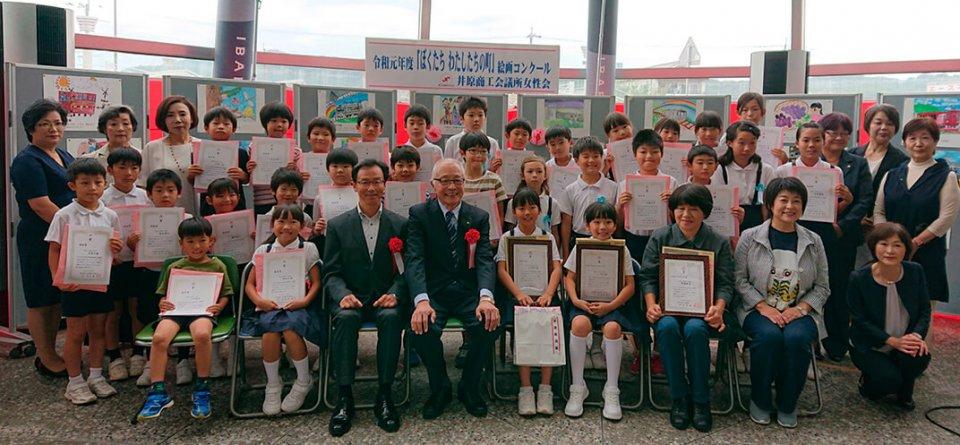 井原駅で行われた表彰式