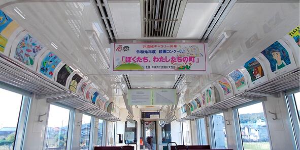 井原線車内の受賞作の展示。近年は夢のまちを描く作品が増えた