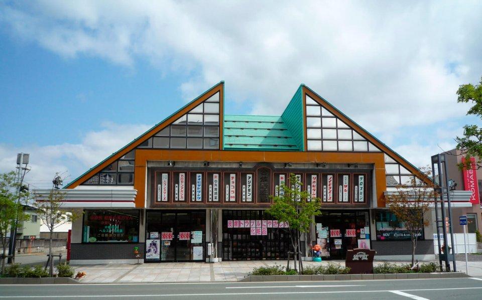 創業の地である本店から川をはさんだすぐ東側に、久保田城跡がある