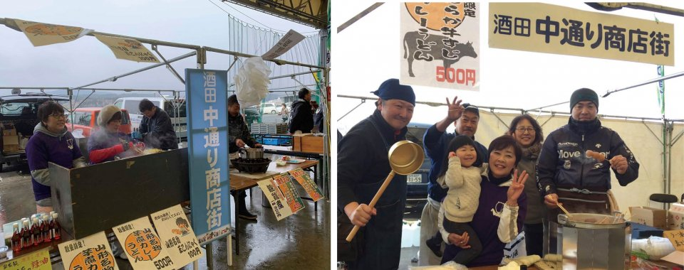 この4月に100回目を迎える南三陸町の復興イベント「福興市」にて、山形県酒田市から毎回欠かさず出店し、支援している佐藤幸美さん(右の写真中央)