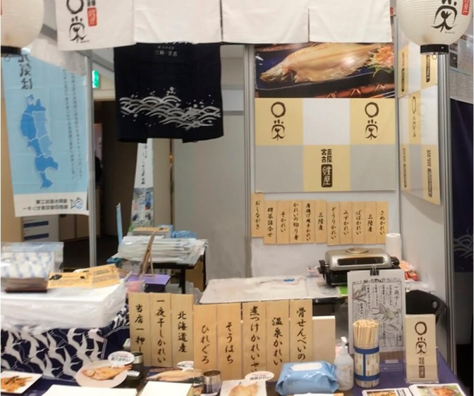 千佐喜さんのアイデアで居酒屋風にレイアウトした大阪での商談会のブース