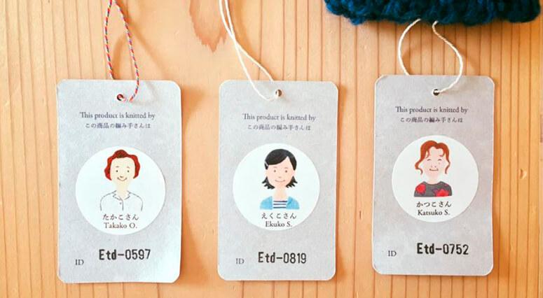 編み手の似顔絵イラストのタグが付く。製作過程を写真付きでメールし、発送時に手書きの手紙が添えられる