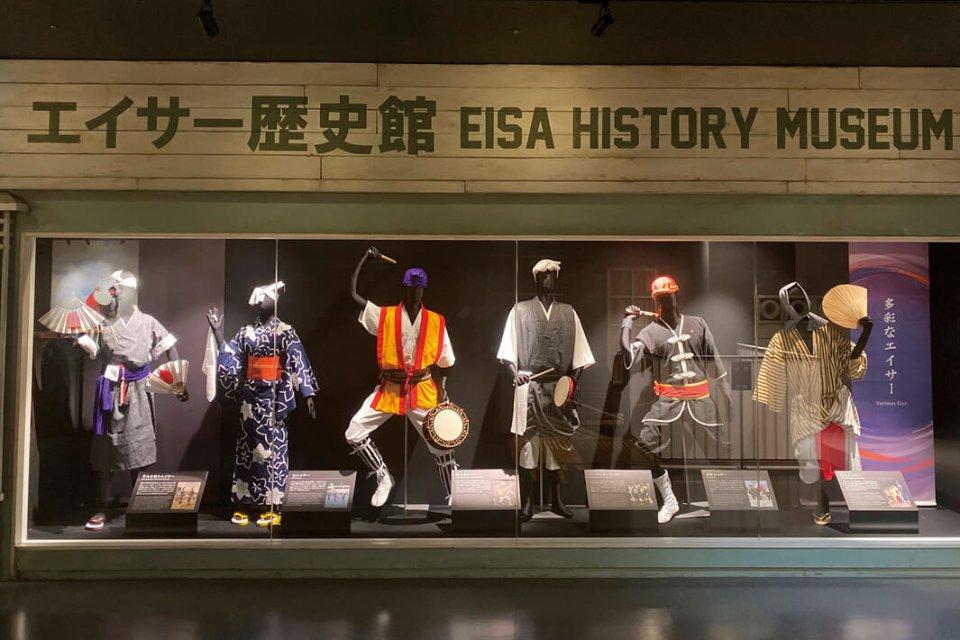 エイサー歴史館:エイサー会館2階に設置のコーナー。エイサーの歴史を紹介している