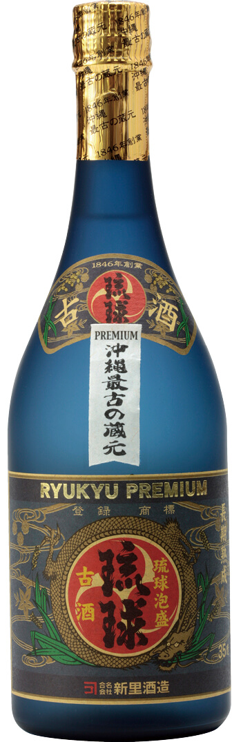 琉球古酒プレミアム720:沖縄最古の蔵元「新里酒造」が醸造