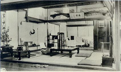 昭和25年ごろの貴賓室「鳳の間」