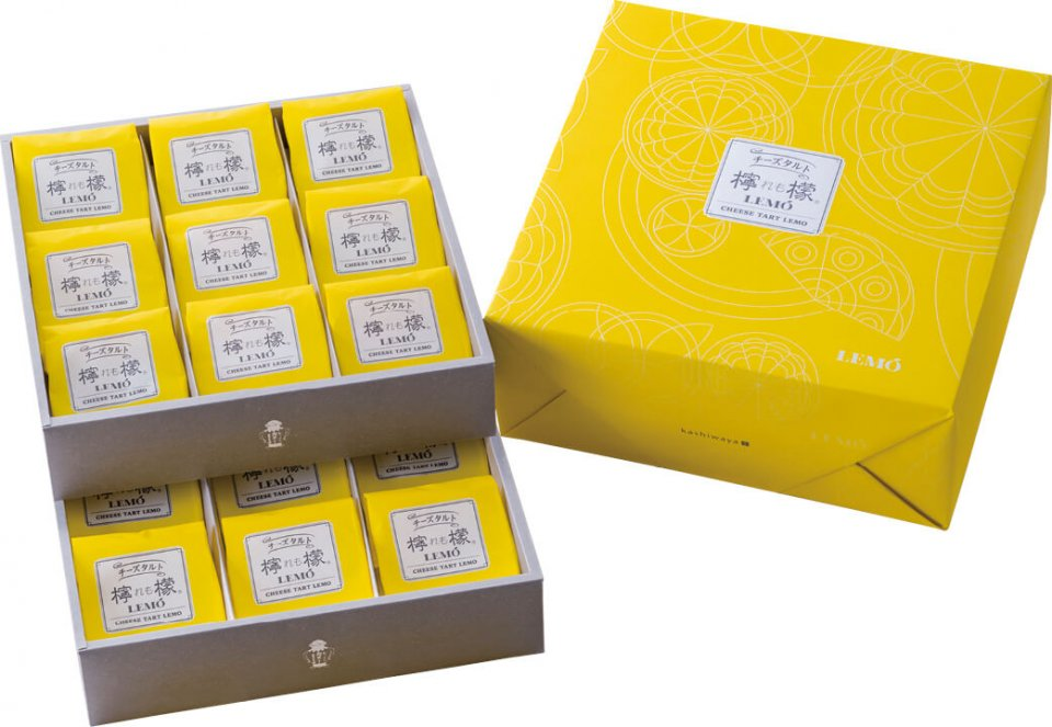 檸檬(れも)18個入3600円・1個180円(税抜) 3個入・6個入・9個入・12個入もあり ※賞味期限は製造日より15日間