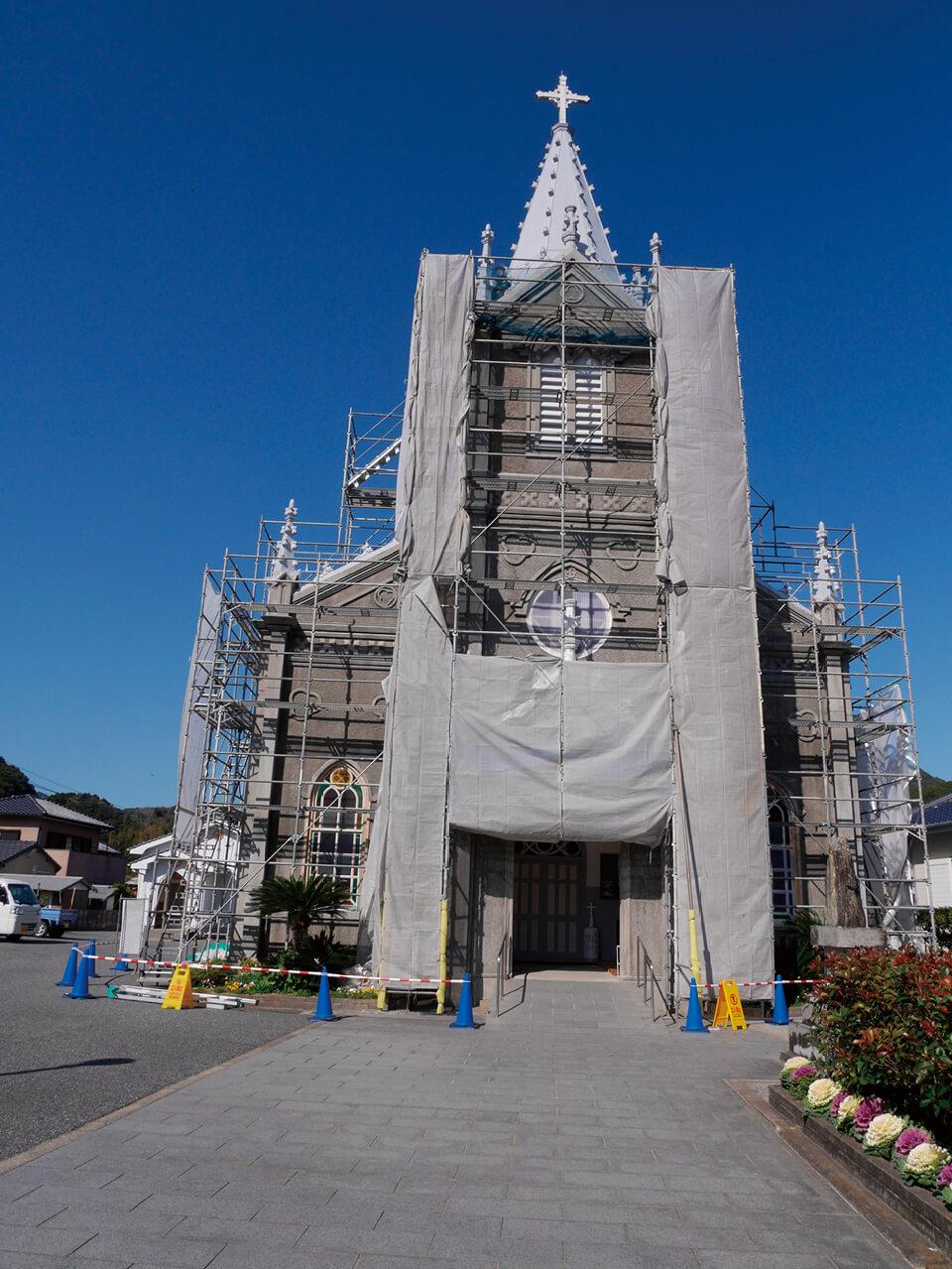 世界文化遺産に認定された﨑津教会(工事中)