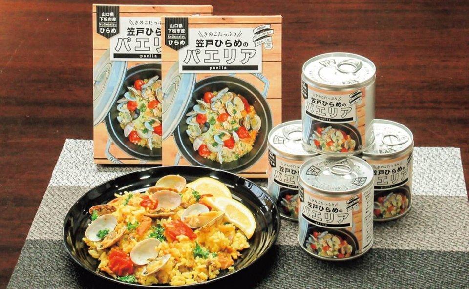 笠戸ひらめのパエリアの缶詰とレトルトパウチ