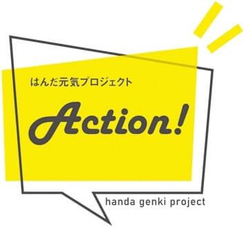 プロジェクトのロゴ