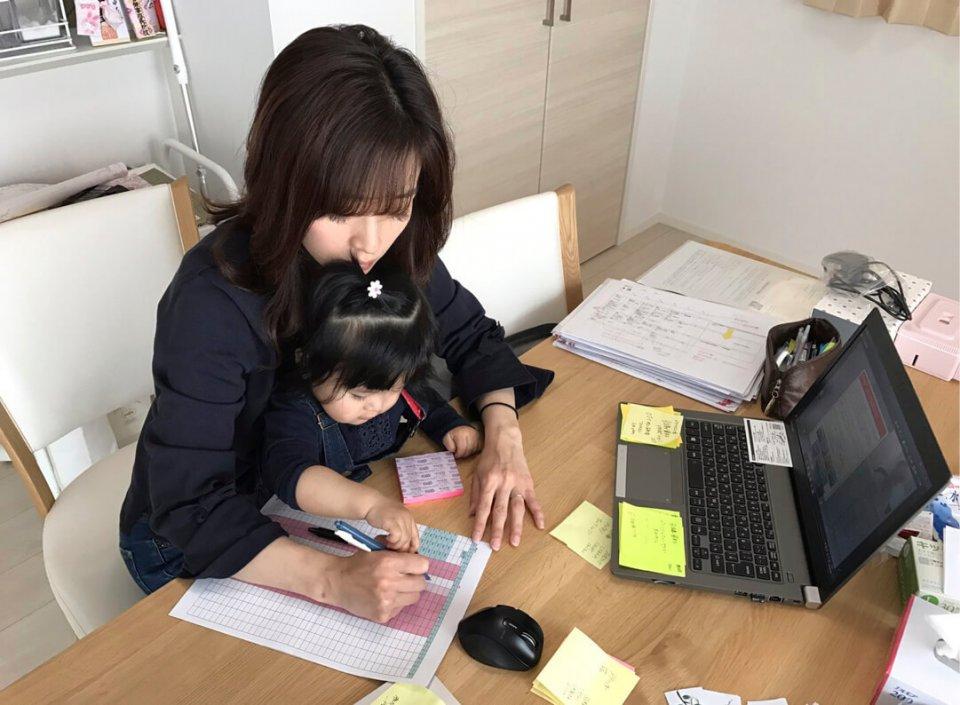 テレワーク中は子どもの面倒を見ながら仕事をすることも可能