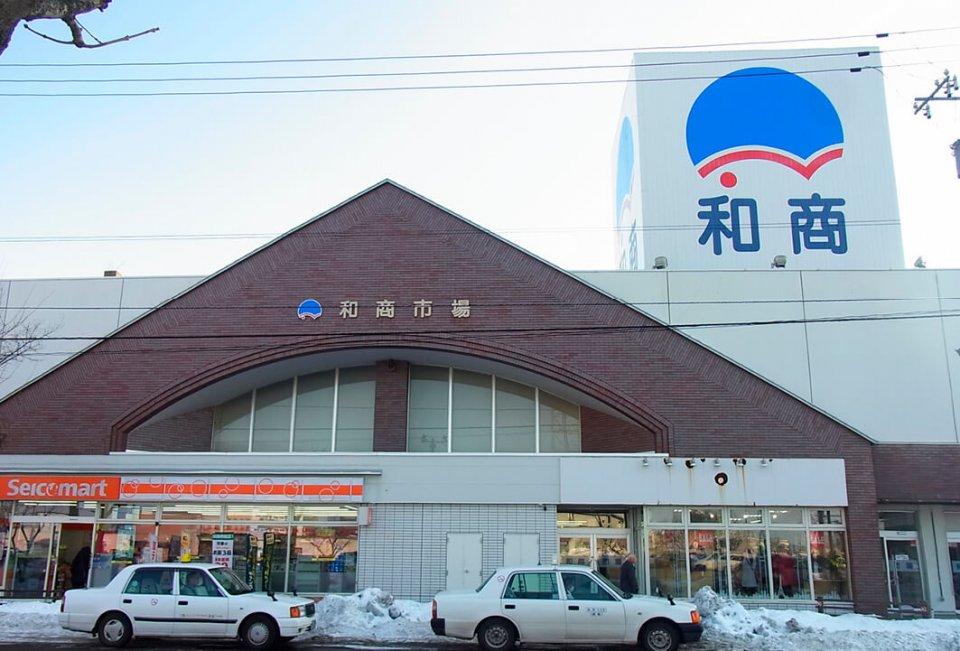 釧路駅西商店街の中心母体であり、釧路市街地のランドマーク的な存在の和商市場。地下1階に大型車両対応の駐車場(2時間無料)を整備
