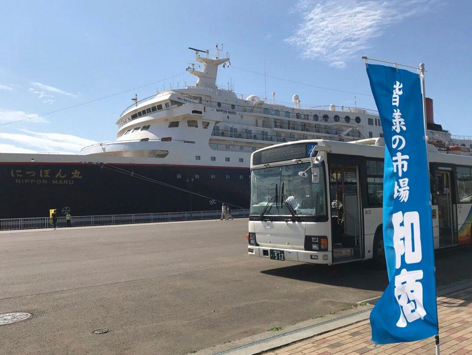 クルーズ客船の寄港に合わせて循環シャトルバスを運行。乗客は富裕層が多く、市場への誘導は客単価のアップも見込める