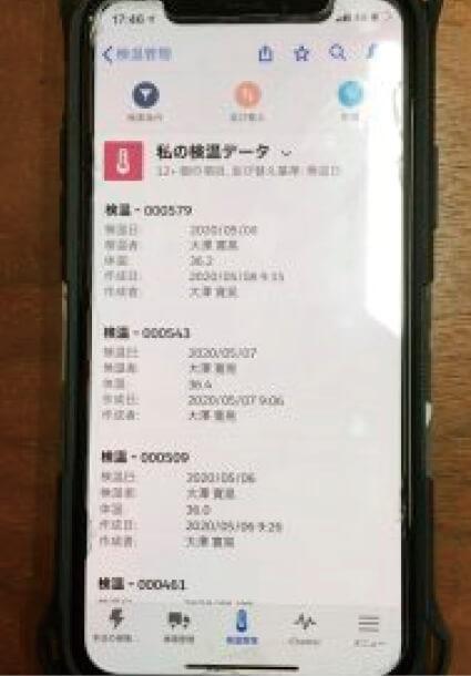 社員の検温データはスマートフォンから直接SFへあげることができ、パソコン画面で一覧できる