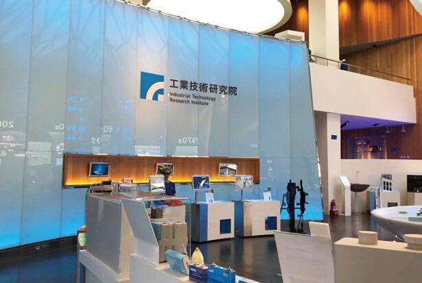 米中の狭間に揺れる台湾で、先端技術開発をリードする「台湾工業技術研究院」(ITRI)