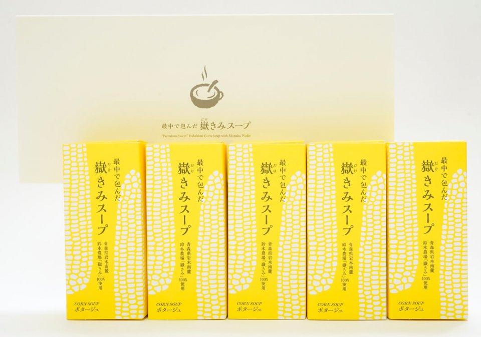 1個540円、5個セット(化粧箱入り)2970円(税込)