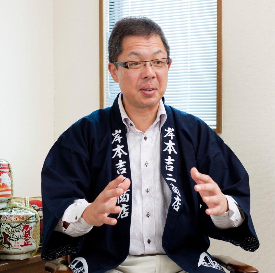 岸本吉二商店社長の岸本敏裕さん。「戦時中は休業していましたが、再開しました。コロナ禍が収束したら次のステージに立てるよう準備していきます」