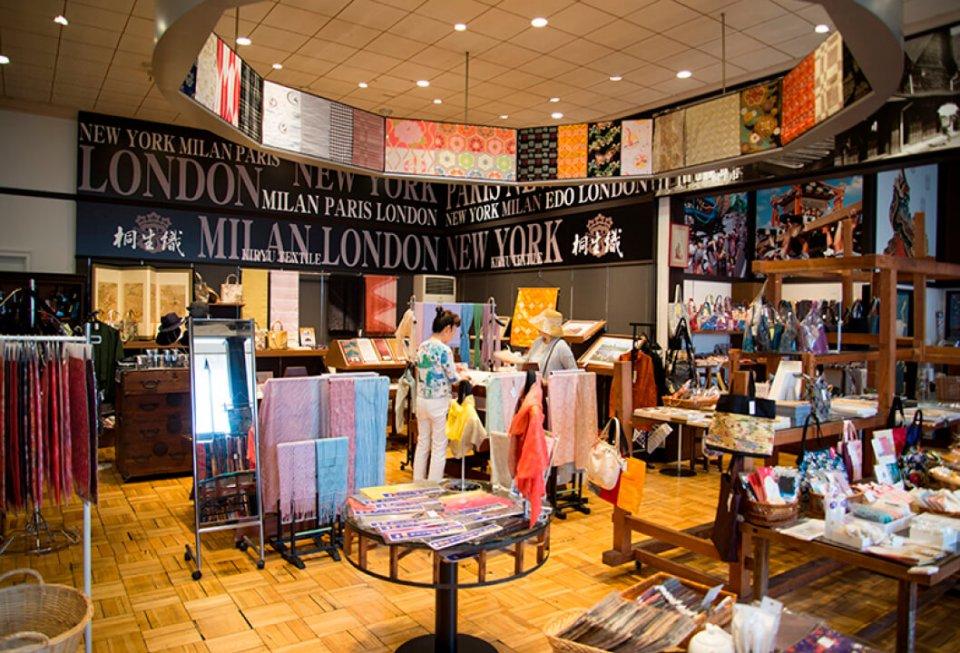 「桐生のマスク」の販売所の一つになっている桐生織物記念館