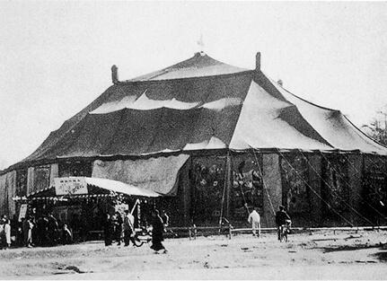29年に完成した、日本で初めてのサーカステント
