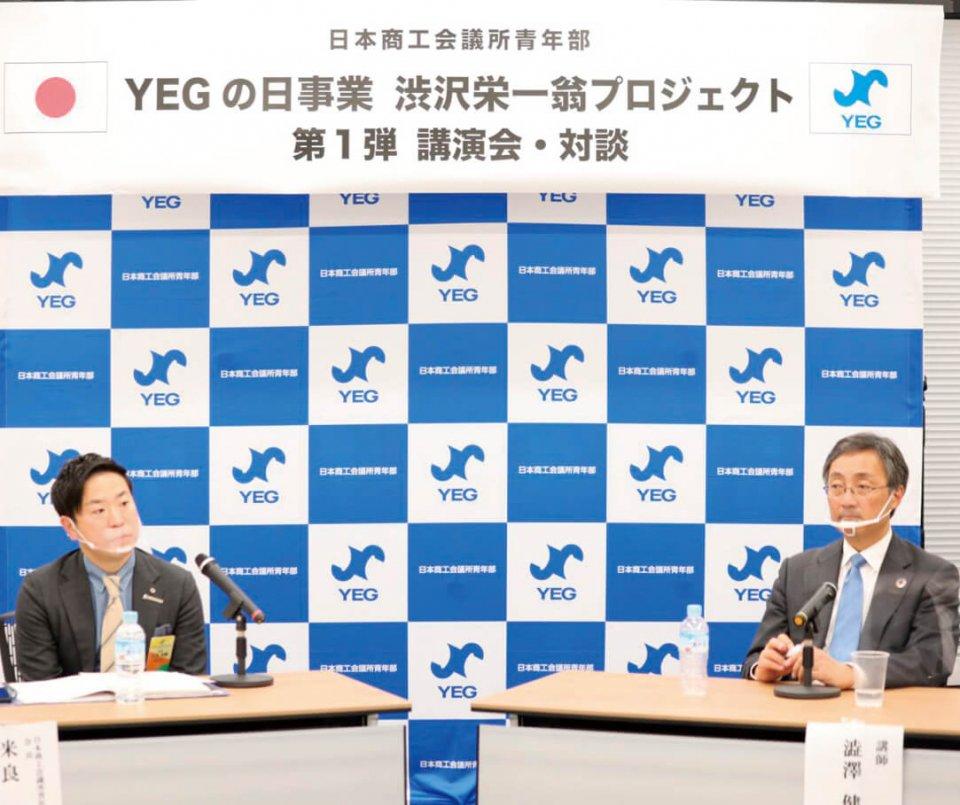白熱した議論を展開する米良会長(左)と澁澤氏