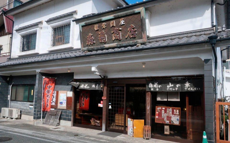 森菊商店のシイタケは、地元だけでなく全国に顧客がおり、3代続く戦前からの顧客もいる