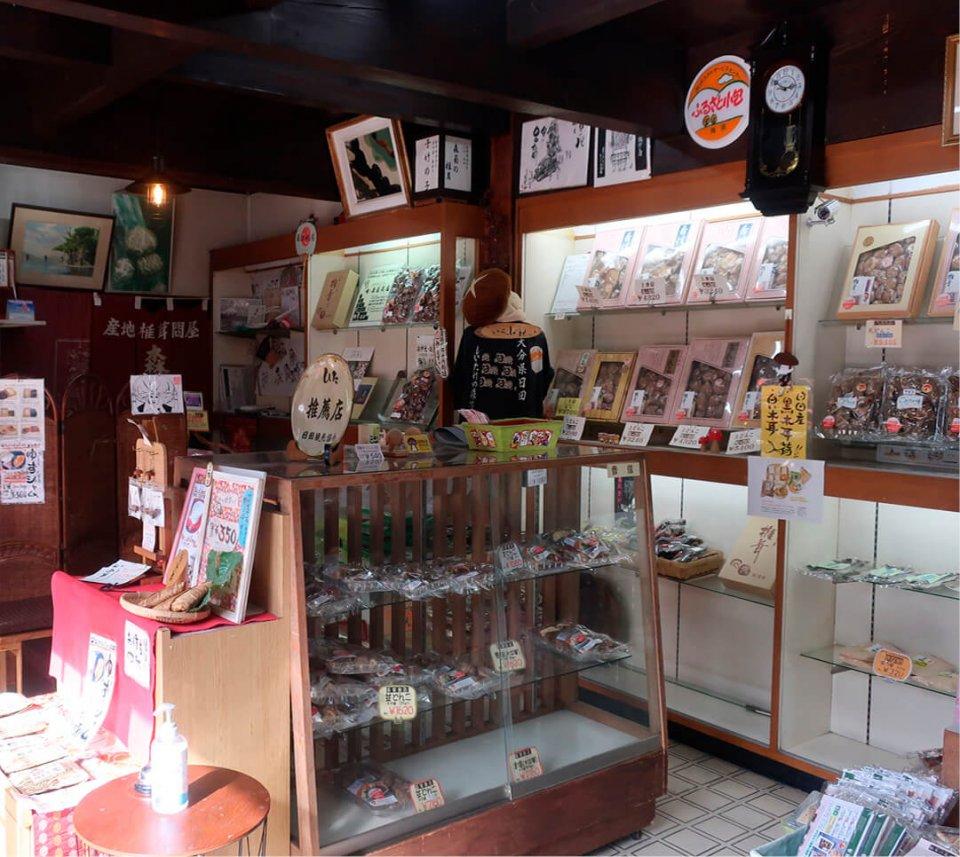 シイタケのほかに山菜の乾物や加工品などを販売している