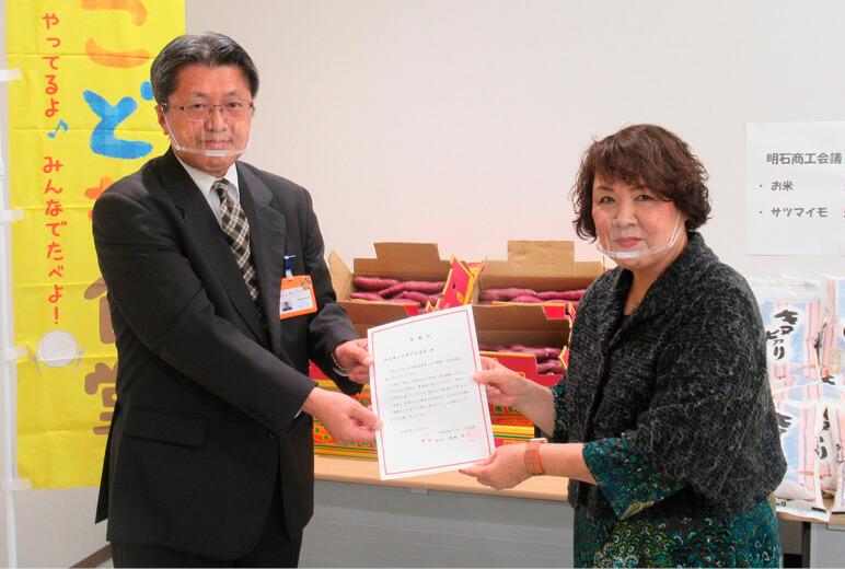 あかしこども財団を訪問し、齊藤会長が食材を届けた