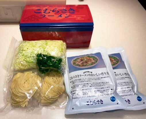 2食入り 1860円(税込) 1食930円から購入できる