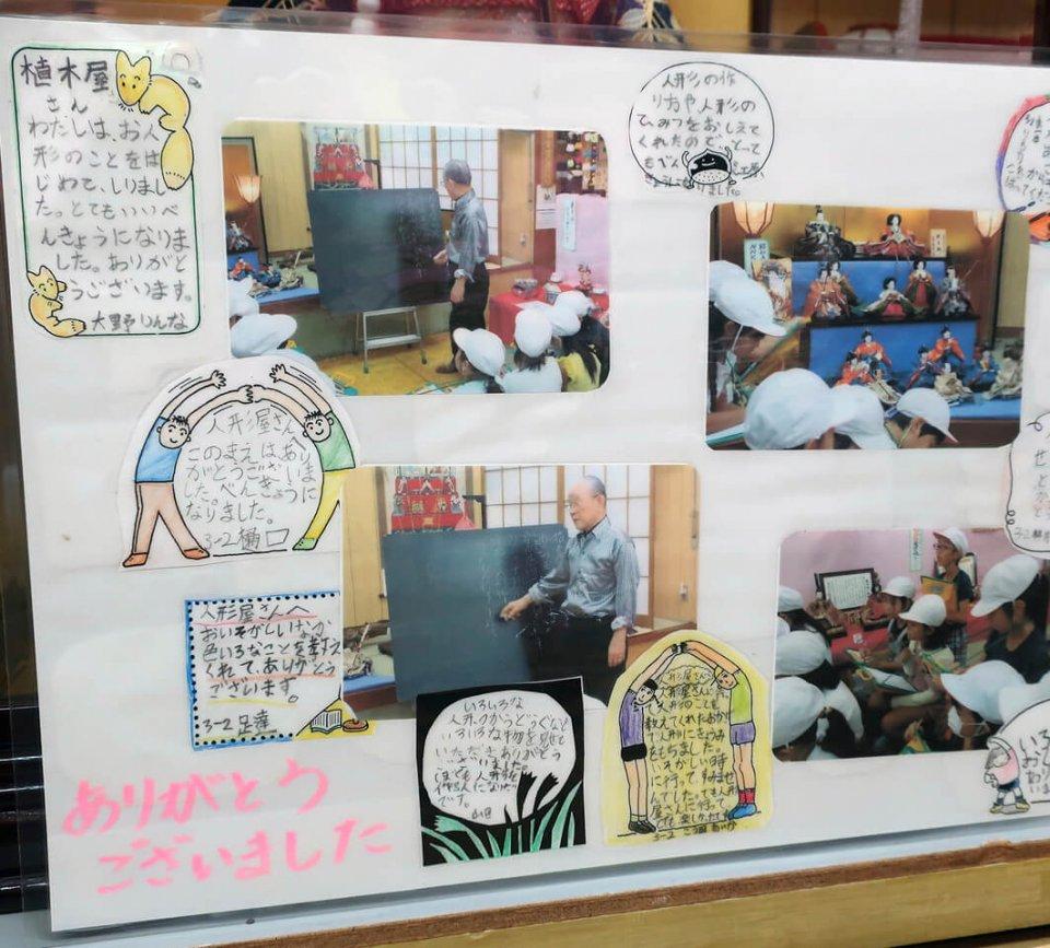 毎年、店でひな人形について教えている地元の小学3年生たちが、その様子を作品にしてくれた