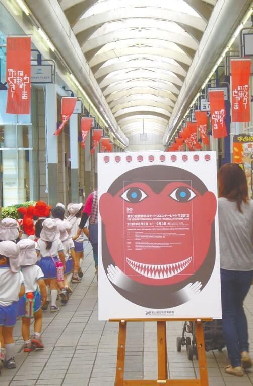 商店街でのポスター掲示は毎回実施