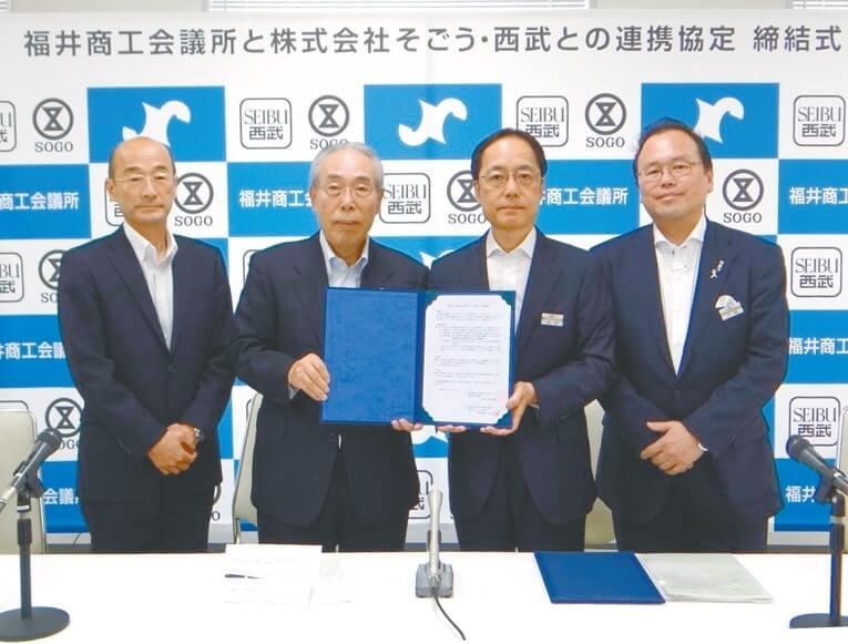 川田達男・福井会頭(左から2人目)とそごう・西武の赤羽功次・執行役員店舗運営部長 (同3人目)