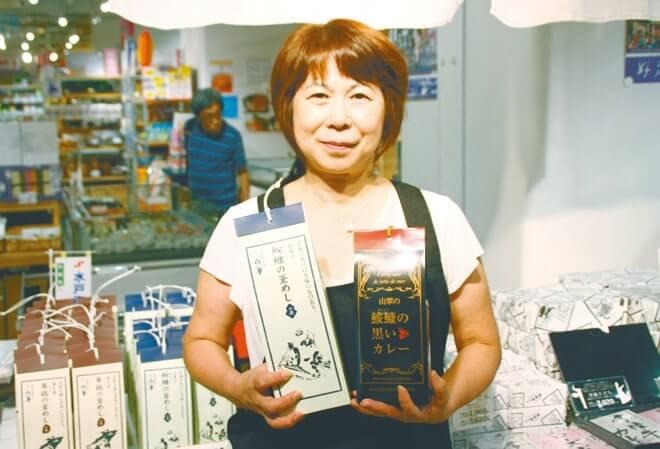 「水戸山翠」の女将自慢の鮟鱇を使った商品