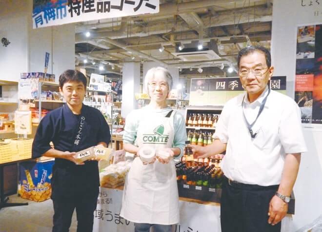 左から向山食品代表取締役向山利彦さん、フロマージュ・デュ・テロワール代表鶴見さん、タマ食品代表取締役若林正樹さん