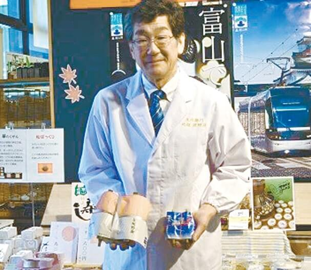 庄右衛門代表取締役の関野宏之さん