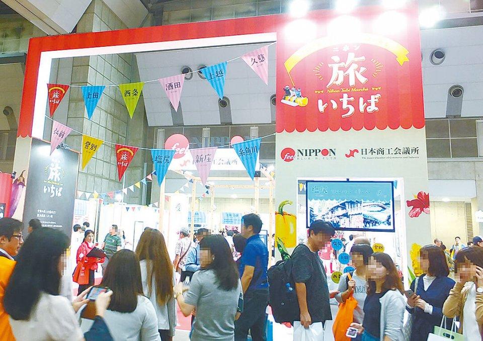 旅行商品を紹介する展示ブース