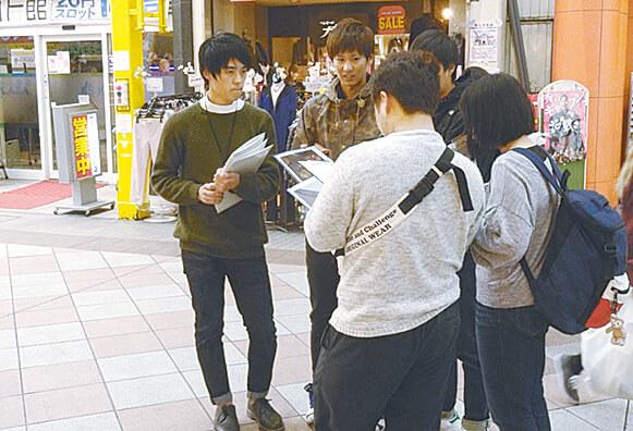 街頭で若者にアンケートを実施