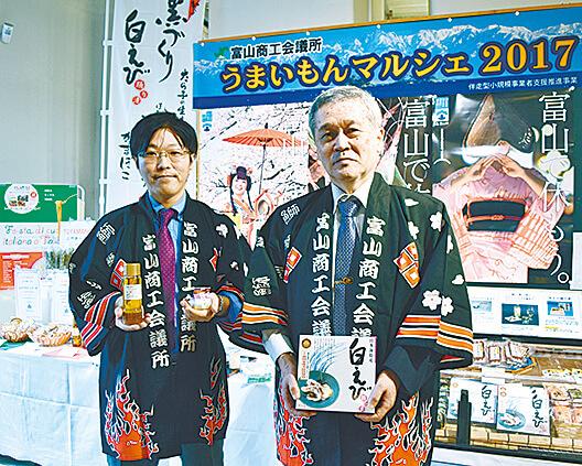 同所の吉田誠仁さん(右)、青山茂樹さん
