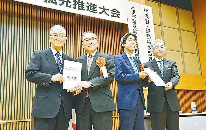 左から決議文を手交する三村会頭、宮沢会長、城内部会長、日商の田中常雅税制委員長