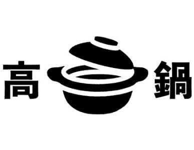 町名に「鍋」がつくことから考案されたロゴマーク
