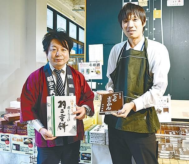 新珠ゴールデンエッグの山口宏章さん(左)と同所の谷口侑己さん
