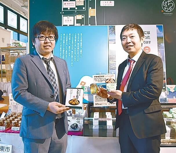 同所の堀野晋也さん(右)と篠﨑聖さん