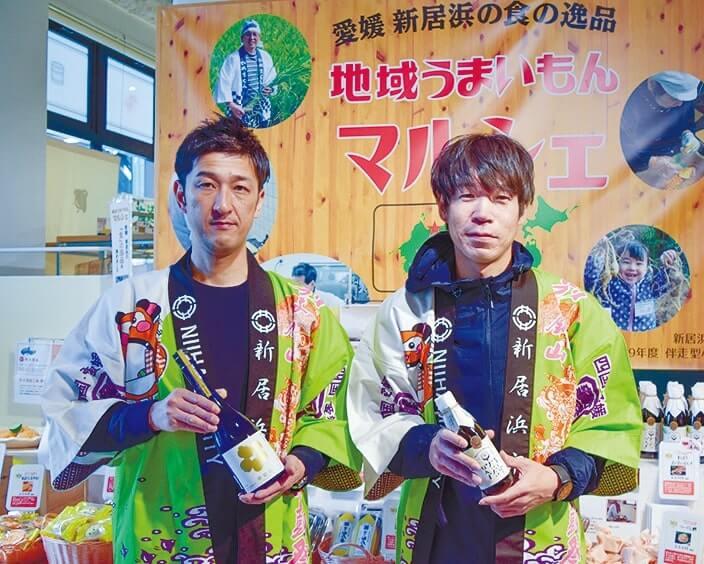 同所の佐薙尚史さん(左)と嶋田聡さん