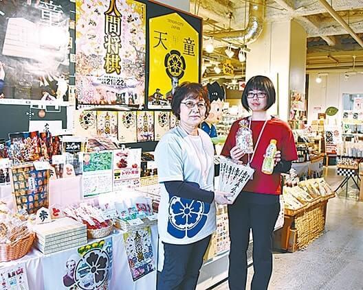天童の名物をアピールする同所の遠藤啓子さん(左)と武田愛海さん