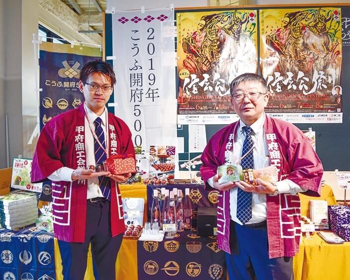 同所の渡井賢一さん(右)と齋藤高志さん